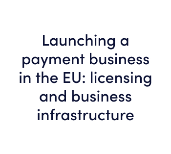 Launching a payment business in the EU: licensing and business infrastructure - free online webinar